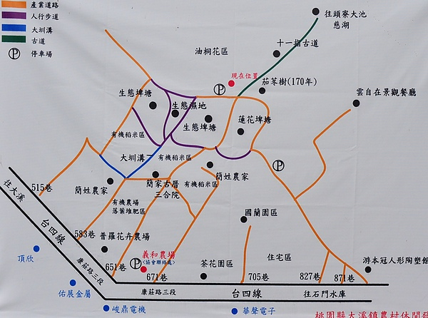 大溪&角板山行館遊.JPG