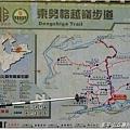登山口路線圖