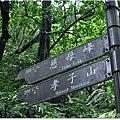 孝子山&普陀山&慈母峰 077.JPG