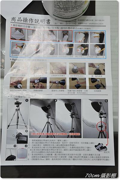 鬧鐘&小型攝影棚 016.JPG