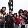 太平山之旅 251.JPG