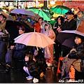 慶濟宮元宵祈福晚會 149.JPG