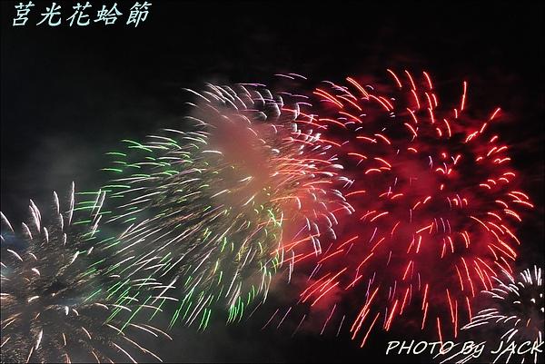 莒光花蛤節_I 1094.JPG