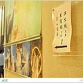 儷娟婚宴 021.JPG