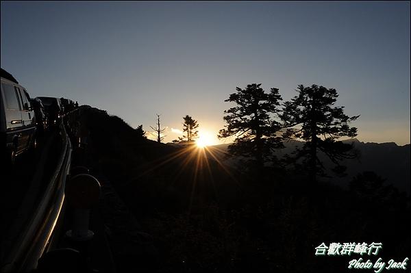 2011_合歡群峰跨年遊 264.JPG