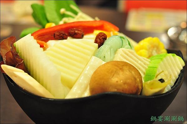 鍋宴涮涮鍋 002.JPG