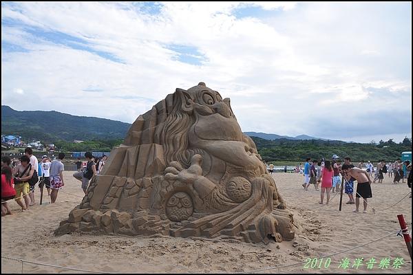 華航的沙雕