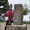 奇萊南峰&南華山 066.JPG