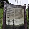 奇萊南峰&南華山 028.JPG