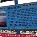 向陽農莊&龍鳳漁港 076.JPG
