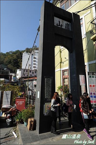 2011_合歡群峰跨年遊 314.JPG