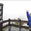 太平山之旅 250.JPG