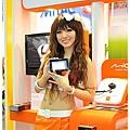 2010_台北電腦展-南港 573.JPG