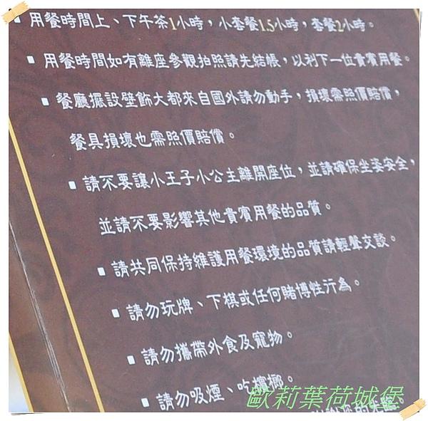 清境&日月潭 177 (4).jpg