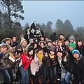 太平山之旅 247.JPG