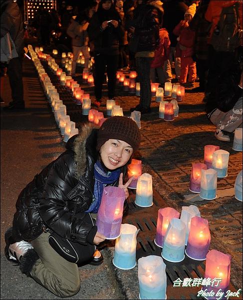 2011_合歡群峰跨年遊 184.JPG