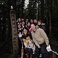 太平山之旅 312.JPG