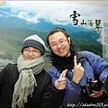 2011 武陵櫻花祭 009.JPG