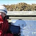 2011_合歡群峰跨年遊 069.JPG
