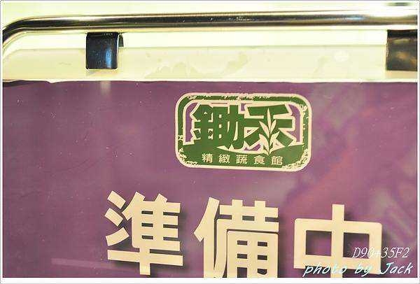 慶城街一號 064.JPG
