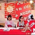 紅樓日本夏季慶典 041.JPG