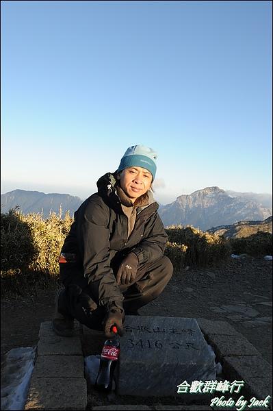 2011_合歡群峰跨年遊 121.JPG