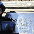 2011_合歡群峰跨年遊 058.JPG