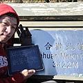 2011_合歡群峰跨年遊 062.JPG