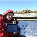 2011_合歡群峰跨年遊 072.JPG