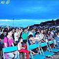 莒光花蛤節_I 962.JPG