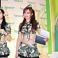 2010_台北電腦展-南港 143.JPG