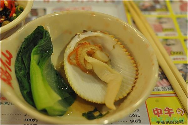 鍋宴涮涮鍋 046.JPG