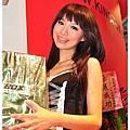 2010_台北電腦展-南港 341.JPG