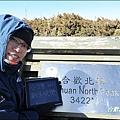 2011_合歡群峰跨年遊 067.JPG