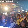 慶濟宮元宵祈福晚會 123.JPG