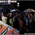 慶濟宮元宵祈福晚會 170.JPG