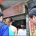 海釣&九份二日遊 138.JPG