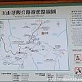 草坪頭&阿里山 206.JPG