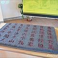 莒光花蛤節_I 109.JPG