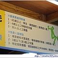 南投新竹二日遊 125.JPG