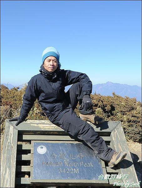 2011_合歡群峰跨年遊 047.JPG