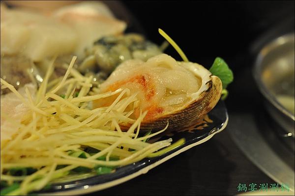 鍋宴涮涮鍋 040.JPG
