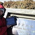 2011_合歡群峰跨年遊 059.JPG