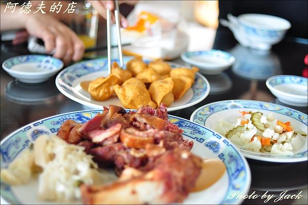 豬腳&水餃