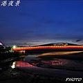 向陽農莊&龍鳳漁港 142.JPG