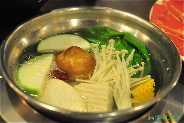 鍋宴涮涮鍋 009.JPG