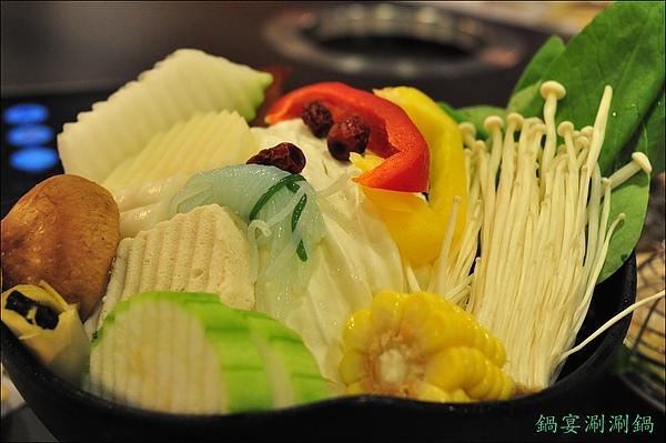 鍋宴涮涮鍋 004.JPG