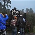 太平山之旅 244.JPG