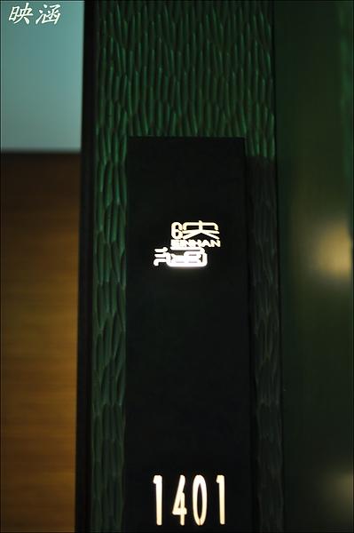 清境&日月潭 451.JPG