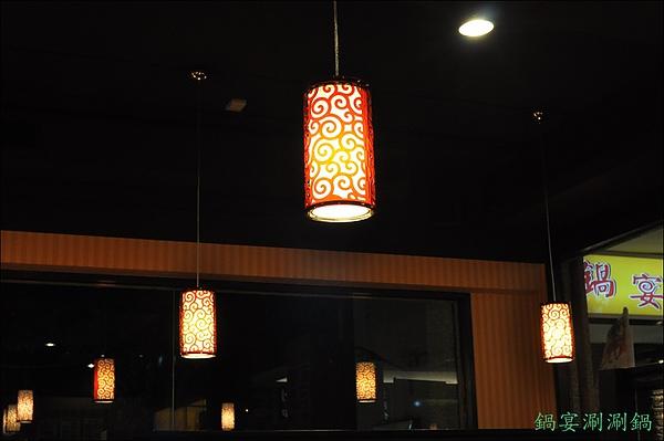 鍋宴涮涮鍋 061.JPG